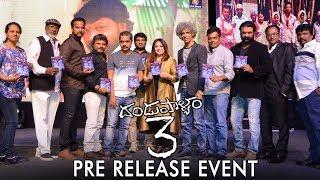 Dandupalyam 3  Pre Release Event | Pooja Gandhi | Ravi Shankar | Makarand Deshpande | TFPC - TFPC