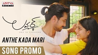 Anthe Kada Mari Song Promo | Lover Songs | Raj Tarun, Riddhi Kumar | Annish Krishna - ADITYAMUSIC