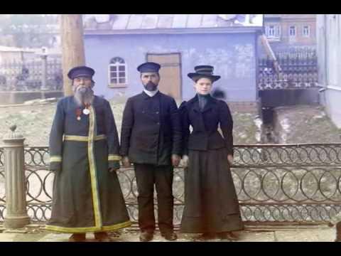 Цветные фотографии России 1905 – 1915 годов