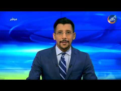 نشرة أخبار الخامسة مساءً | تسجيل 38 إصابة و10 حالات وفاة بكورونا بالمحافظات المحررة (10 يوليو)