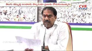 YSRCP Leader Malladi Vishnu Fires on AP CM Chandrababu Naidu | CVR News - CVRNEWSOFFICIAL