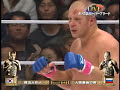 YARENNOKA Fedor Emelianenko vs Choi Hong-Man Fight Pride MMA