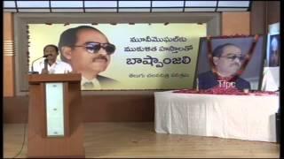 Ramanaidu Condolence Meet 29 - TFPC