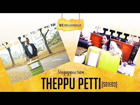 Singappooram | S01E03 | Theppu Petti | Malayalam Comedy Web Series | Luggage | Airport | Pravasi