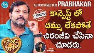 Actor/Director Prabhakar Exclusive Interview || Talking Movies With iDream - IDREAMMOVIES