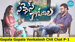Victory Venkatesh Gopala Gopala Success Chit Chat Part 1/3 || Success Gopala - IDREAMMOVIES