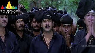 Ayyappa Deeksha Movie Shivaji and Swamies Went to Erimeli Scene || Suman, Shivaji - SRIBALAJIMOVIES
