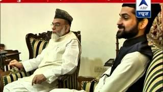 Delhi Shahi Imam invites Pak PM Sharif not PM Modi for son's anointment - ABPNEWSTV