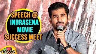 Hero Vijay Antony Speech At Indrasena Movie Success Meet | Mango News - MANGONEWS