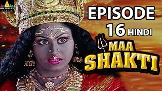 Maa Shakti Devotional Serial Episode 16 | Hindi Bhakti Serials | Sri Balaji Video - SRIBALAJIMOVIES