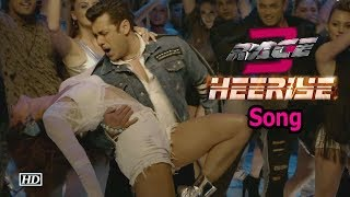 Race 3 Heeriye Song | Salman-Jacqueline Dance number - BOLLYWOODCOUNTRY