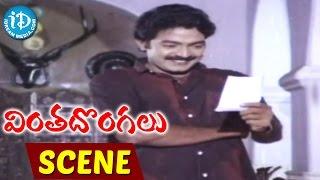 Vinta Dongalu Movie Scenes - Rajasekhar Misleading Nadhiya's Photo || Allu Rama Lingaiah - IDREAMMOVIES