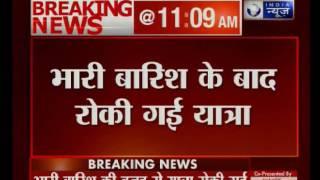 Vaishno Devi Yatra stopped  due to heavy rainfall - ITVNEWSINDIA