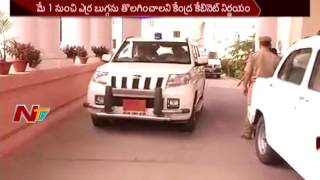 India Bans Red Beacon Lights from Top of VIP Cars || NTV - NTVTELUGUHD