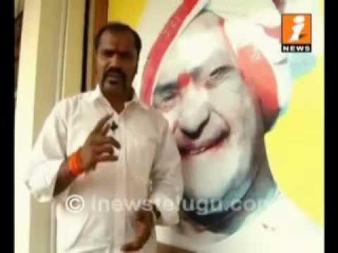 Vangaveeti Mohana Ranga story 2 Videos, Watch Free Vangaveeti Mohana Ranga story 2 Videos Online   IN com