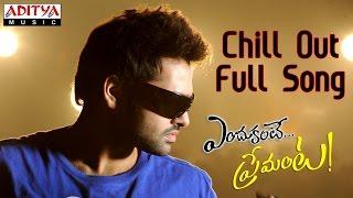 Chill Out Full Song || Endukante Premanta Movie || Ram, Tamanna - ADITYAMUSIC