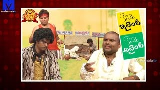 Telugu Comedy Show - 'Kiraak' - 13 : – Konchem Itaindi Konchem Ataindhi - MALLEMALATV