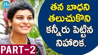 Costume Designer Niharika Reddy Interview - Part #2 || Frankly With TNR - IDREAMMOVIES