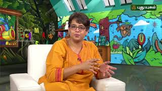Chinnanchiru Ulagam | Morning Cafe 16-08-2017  PuthuYugam TV Show