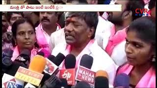 TRS Minister Padma Rao Election Campaign | Secunderabad | CVR NEWS - CVRNEWSOFFICIAL