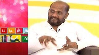 "Padithathil Pidithathu 29-08-2016 ""Piraisoodan"" Peppers TV Show"