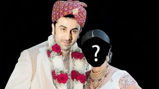 Ranbir Kapoor married? | Bollywood News