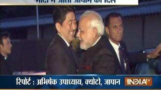 PM Narendra Modi In The Land Of Rising Sun - INDIATV