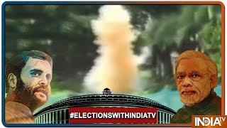 Lok Sabha Elections 2019: Mamata दीदी के Bengal के मतदान में जम कर चले बम ! - INDIATV