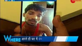 5W1H: Man takes model hostage and threatens to kill her in Bhopal - ZEENEWS