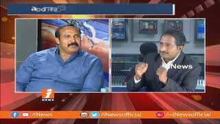 Debate On Cases On Congress Leaders In Telangana | TRS Vs Congress | Part-2 | iNews - INEWS
