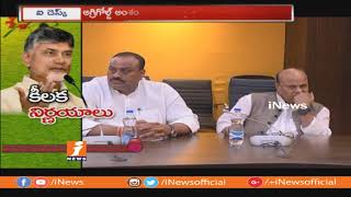 AP Cabinet Approved Steel Factory at Kadapa | iNews - INEWS