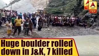Jammu & Kashmir: 7 die, 33 injured as rock falls on people went for picnic at Reasi waterfall - ABPNEWSTV