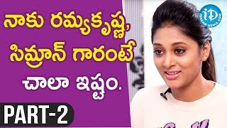 Actress Sushma Raj Exclusive Interview Part#2 || Talking Movies With iDream - IDREAMMOVIES