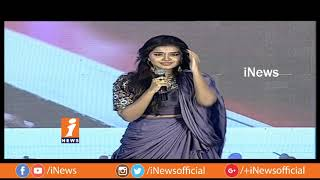 Anupama Cute Speech at Hello Guru Prema Kosame Success Meet | Ram | Pranitha | iNews - INEWS
