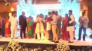TDP MP Ram Mohan Naidu Wedding Reception Held At Delhi | Mango News - MANGONEWS