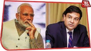 RBI गवर्नर Urjit Patel के इस्तीफे पर विपक्ष का संग्राम, PM Modi बोले- बहुत याद आएंगे उर्जित - AAJTAKTV
