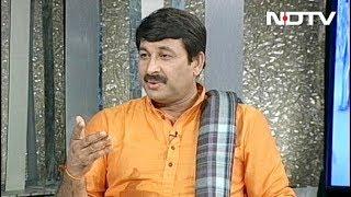 सिग्नेचर पुल विवाद पर बोले बीजेपी MP मनोज तिवारी- पुलिस पक्षपात करती तो मैं मंच पर होता - NDTVINDIA