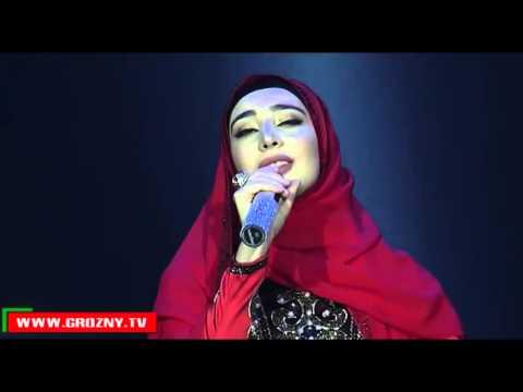Скачать песни чеченские милана