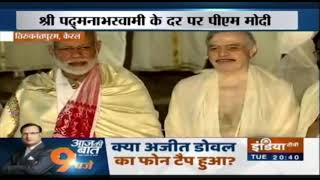 PM Narendra Modi Offers Prayers At Kerala's Sree Padmanabhaswamy Temple - INDIATV