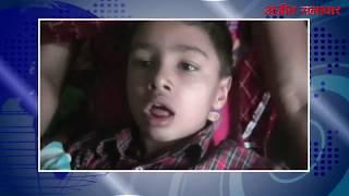 video : फतेहाबाद : अनियंत्रित स्कूल बस पेड़ से टकराई, चालक सहित कई बच्चे घायल