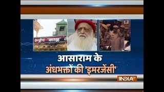 Asaram Bapu rape case verdict tomorrow, security heightened across Rajasthan - INDIATV