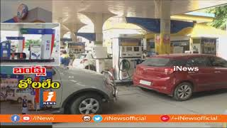 Petrol and Diesel Prices Reaches All Time High | Central Govt Loot Common Man | iNews - INEWS