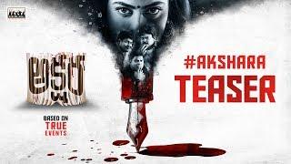 Akshara teaser | Akshara trailer - idlebrain.com - IDLEBRAINLIVE