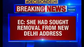 Delhi polls: EC gives clean chit to Kiran Bedi in double voter ID cards issue - NEWSXLIVE