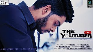 The Youtuber| Latest Telugu Short Film | SG CREATIONS |Directed by Baba Fareed .S.M.B - YOUTUBE