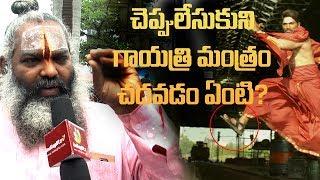 How can Allu Arjun chant Gayatri Mantra wearing slippers ? || DJ Duvvada Jagannadham public talk - IGTELUGU
