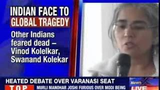 Indian among the passengers of Malaysia flight tragedy - NEWSXLIVE