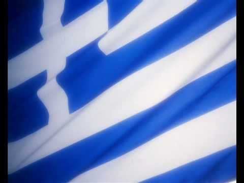 Greek Ancient Music - Ελληνική Αρχαία Μουσική