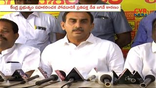 TDP Leader Srinivas Reddy Slams YS Jagan | KTR, YS Jagan Meeting | Federal Front | CVR News - CVRNEWSOFFICIAL