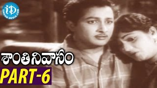 Shanti Nivasam Full Movie Part 6 || ANR, Rajasulochana || C S Rao || Ghantasala Venkateswara Rao - IDREAMMOVIES